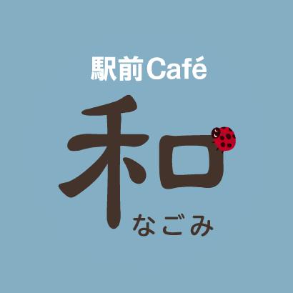 川中島駅前カフェ和